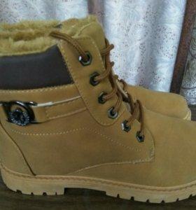 Ботинки осень-зима, очень тёплые