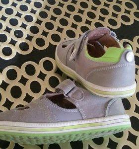 Туфли мальчиковые, натуральная замша, кожа