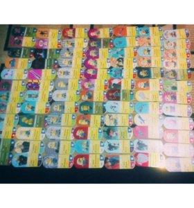 все 84 карточки