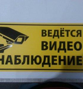 Адресные, предупреждающие, информационные таблички