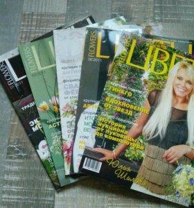 Журналы Flowers Цветы