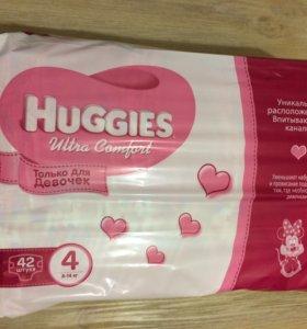 Подгузники Хаггис для девочек
