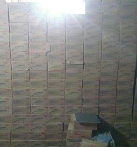 Плитка керамическая Голубая 250*330