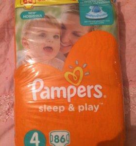 Детские подгузники, pampers