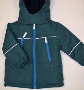 Новая детская куртка, непродуваемая