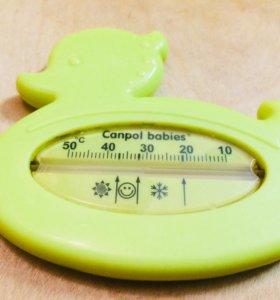 Термометр «уточка»