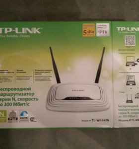Модем TP-LINK