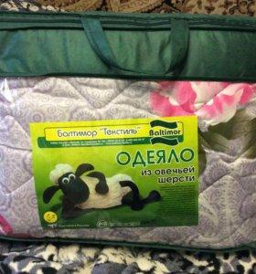 Одеяло овечья шерсть 1.5сп, 2сп-1000р