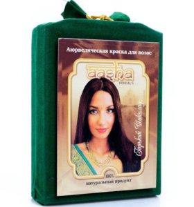 Aasha аюрведическая краска для волос 100г новая