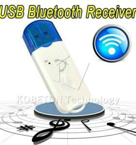 Bluetooth (блютуз) адаптер