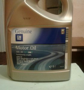 Motor Oil Genuine