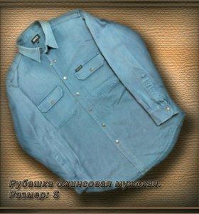Рубаха джинсовая