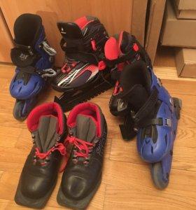 Коньки, ролики, лыжные ботинки