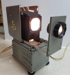Диапроектор ДМ-2