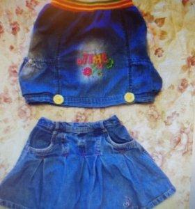 Юбки и платье джинсовые