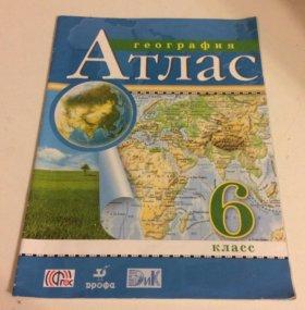Атлас по географии .6 класс