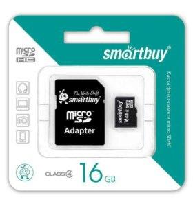 Карты памяти microSD (с адаптером)
