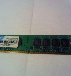 Оперативная память DDR2 2 Gb PC2-5300