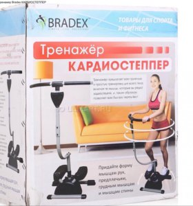 Тренажёр кардиостеппер Bredax
