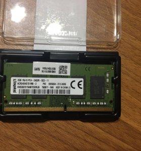 Память SO-dimm DDR4 2 Gb