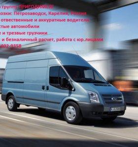 Грузоперевозки Петрозаводск Карелия Россия