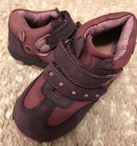 Кожаные Ботиночки Kapika