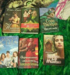 Книги,романы