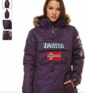 Куртка женская спортивная мембранная