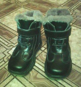 Ботинки кожа 29