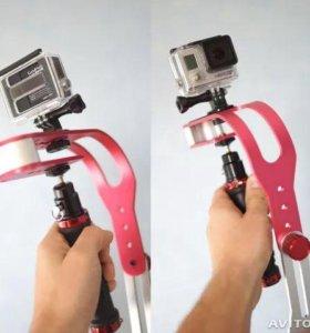 Стабилизатор для GoPro