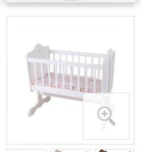 Кроватка -люлька детская (0-6 мес.)