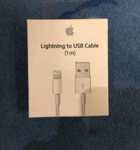 Оригинальный кабель lightning
