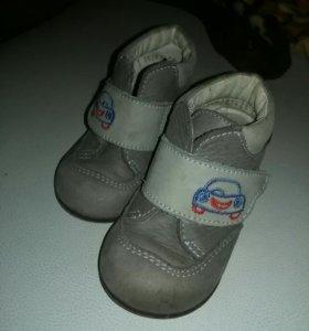 Демисезонные кожаные ортопедические ботинки