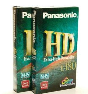 Видеокассеты VHS Panasonic
