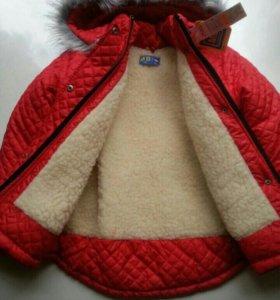 Куртка новая на овчине рост 110 и 122