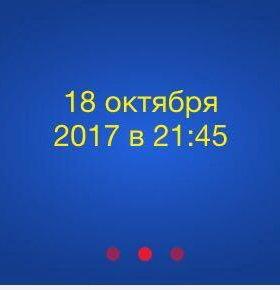Билеты ЦСКА Базель Бенфика