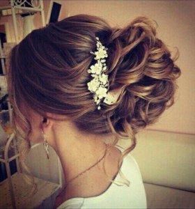Стилист#свадебные прически