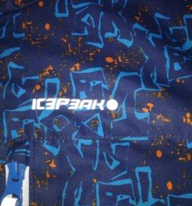 Светоотражающая Куртка Icepeak