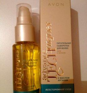 Питательная сыворотка для волос Avon с маслом