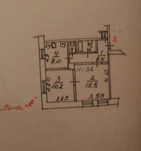 Квартира, 2 комнаты, 44.2 м²