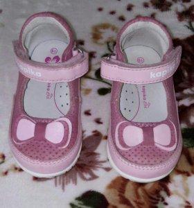 Детская летняя обувь от 18 до 20 р-ра