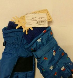 Перчатки зимние для мальчика 8 - 9 лет (новые)