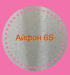 iPhone 6S золотой 64 гб