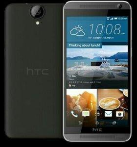 HTC One M9 e dual sim