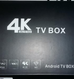 android tv box A95x
