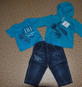 Новый костюм тройка (джинсы, футболка, толстовка)