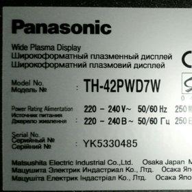 Плазменый дисплей Panasonic TH-42PWD7W