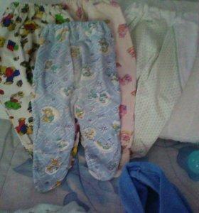 Вещи на малыша целая сумка