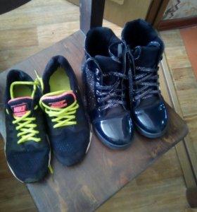 Ботинки и кросовки