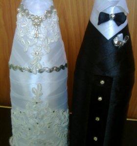 Декор,костюм для шампанского.